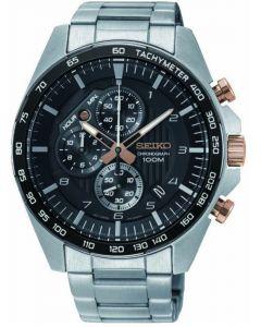 Seiko Chronograph & Steel Men's Watch