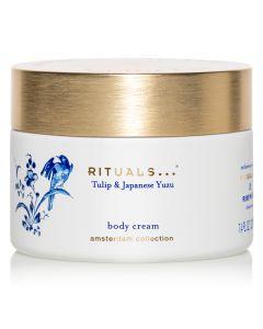 Rituals Amsterdam Collection Body Cream